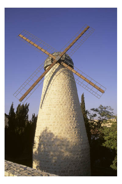 Israel—Jerusalem—Montefiore's windmill—in the Yemen Moshe neighborhood—build in mid-19th century